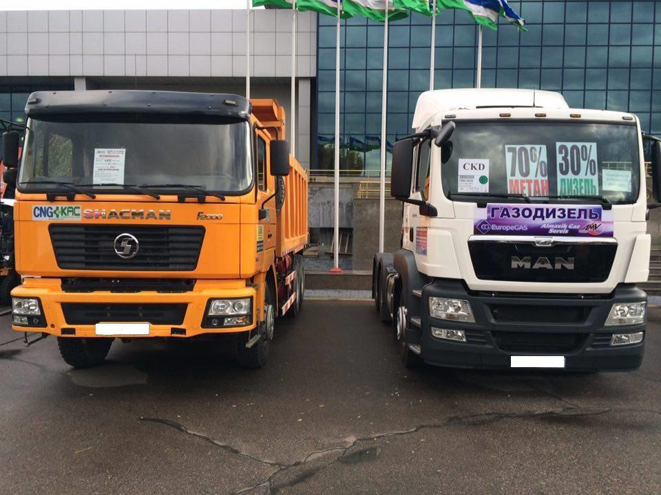 грузовые на метане